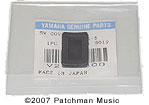 Yamaha WX5 Rubber Switch Cover Replacement at Patchman Music