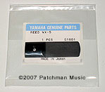 Yamaha WX5 Reed Replacement at Patchman Music